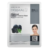 DERMAL Collagen Essence Facial Mask Charcoal 23g