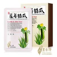 LOVEMORE Loofah and Aloe Vera Hydrating Silk Facial Mask Sheet 5pcs/1box