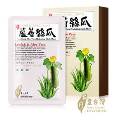 LOVEMORE Loofah and Aloe Vera Hydrating Silk Facial Mask Sheet 5pcs/1box