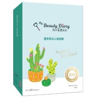 MY BEAUTY DIARY Mexico Cactus Facial Mask 8pcs/box
