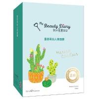 MY BEAUTY DIARY Mexico Cactus Facial Mask 8pcs/box