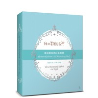 MY BEAUTY DIARY Platinum Hyaluronic Acid Moisturizing Facial Mask 8pcs/box