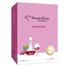 MY BEAUTY DIARY Red Vine Revitalizing Facial Mask 8pcs/box