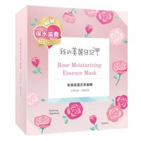 MY BEAUTY DIARY Rose Moisturizing Essence Facial Mask 7pcs/box