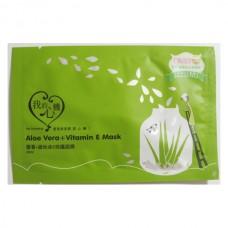 MY SCHEMING Aloe Vera Vitamin E Facial Mask 30ml