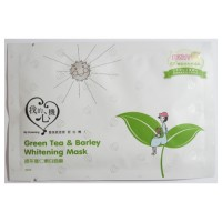 MY SCHEMING Green Tea and Barley Whitening Facial Mask 30ml