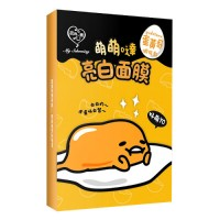 MY SCHEMING Gudetama Lazybone Whitening Facial Mask 5pcs/box