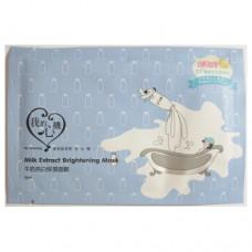 MY SCHEMING Milk Extract Brightening Facial Mask 30ml