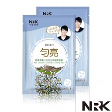 NARUKO Alps Edelweiss Soothing and Calming Facial Mask 5pcs/box