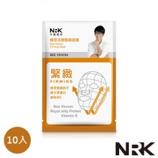 NARUKO Bee Venom Firming Facial Mask 25ml