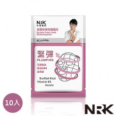 NARUKO Sculptra Perfect Youth Recovering Facial Mask 25ml