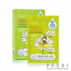 PEZRI Golden Chamomile Soothing Facial Mask 20ml 5pcs/box