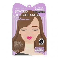 TSAIO Stay Up Late Facial Mask Moisturizing and Brightening Emily 5pcs