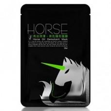 TT Mask Bemliese Horse Oil Demulcent Facial Mask 30ml